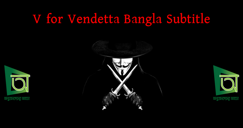 V for Vendetta Bangla Subtitle