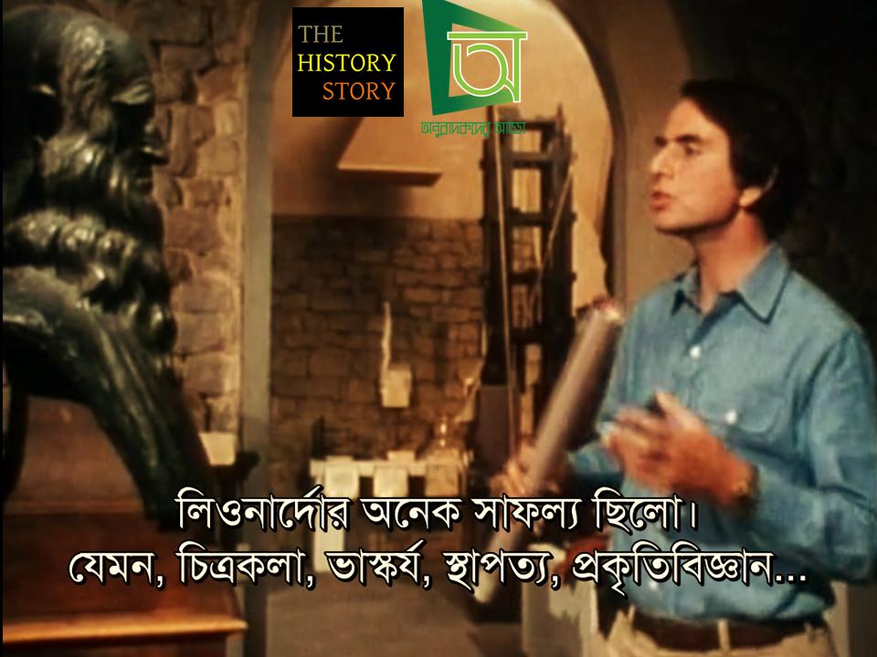 06. History 2