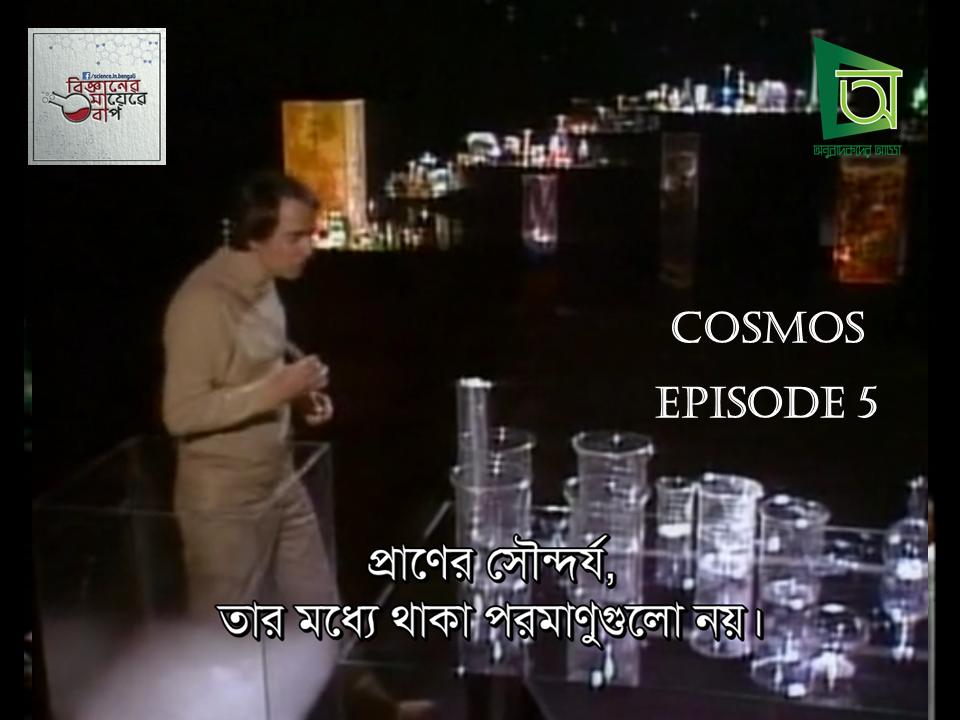 episode 05-2