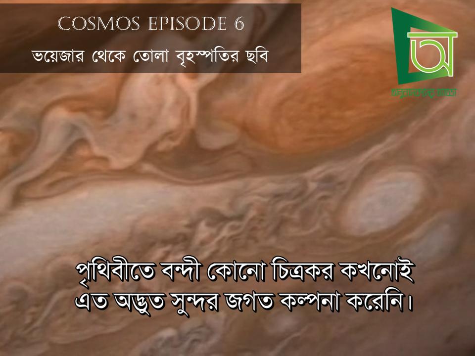 episode 06-3