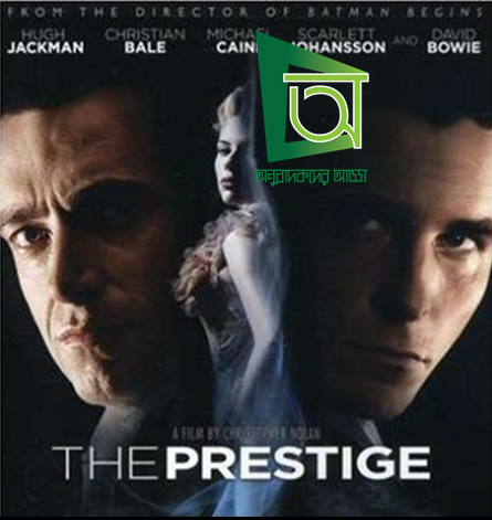 The Prestige Bangla Subtitle