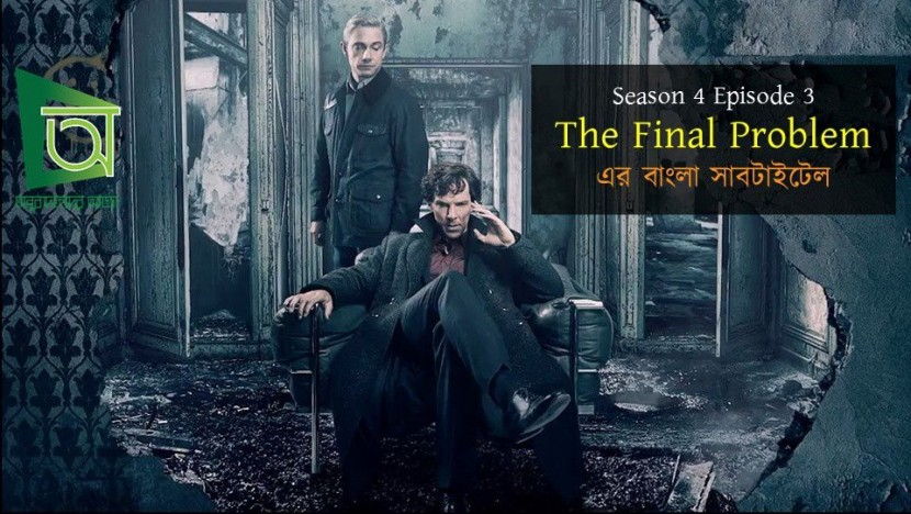 বাংলা সাবটাইটেল – Sherlock Season 4 Episode 3 (The Final Problem)