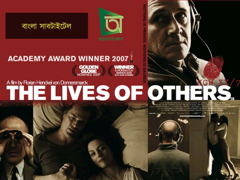 বাংলা সাবটাইটেল – The Lives of Others