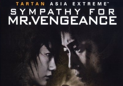 Sympathy for Mr. Vengeance Bangla Subtitle