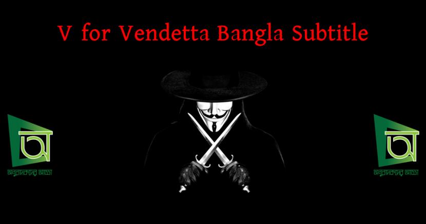 V for Vendetta Bangla Subtitle