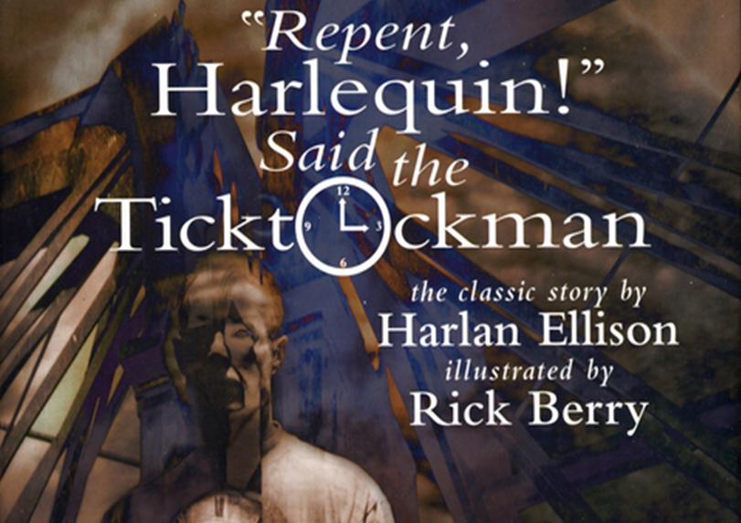 'মাশুল তোমাকে দিতেই হবে, হার্লেকুইন!' – হারলান এলিসনের গল্প